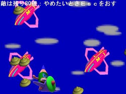 えんとろぴつ対ぺんちゃきん Game Screen Shots