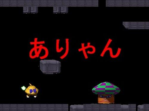 うんちゃまジェット Game Screen Shot3