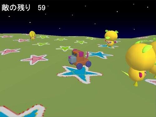 わんこロボはっしゃ Game Screen Shot