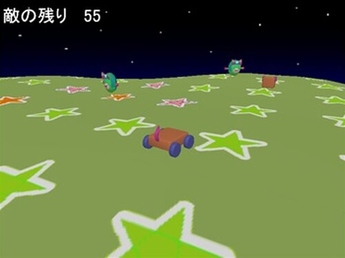 わんこロボはっしゃ Game Screen Shot3