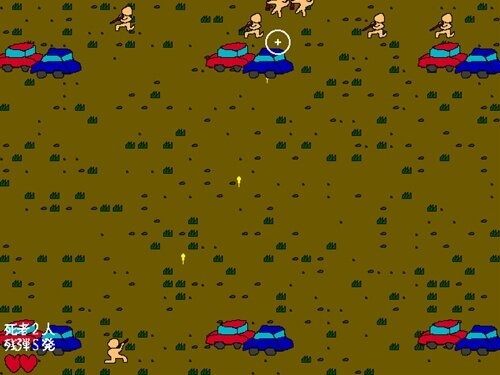 銃撃戦 Game Screen Shot1