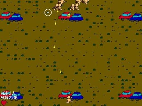 銃撃戦 Game Screen Shot2