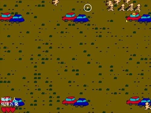 銃撃戦 Game Screen Shot3