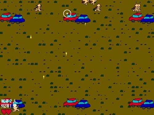 銃撃戦 Game Screen Shots