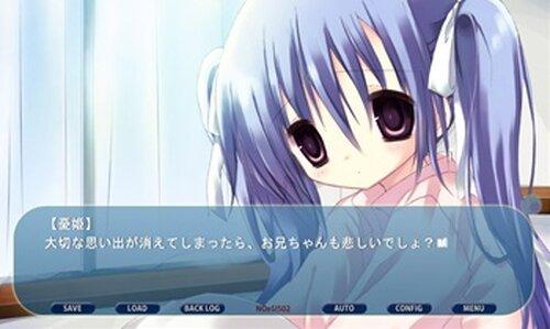 NOeSIS02-羽化-  Game Screen Shot2