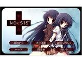 NOeSIS02-羽化-