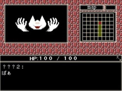 abisso Game Screen Shots