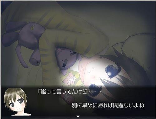 泡沫  -ウタカタ- Game Screen Shot1