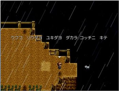 泡沫  -ウタカタ- Game Screen Shot3