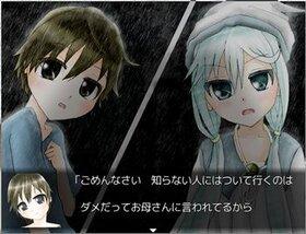 泡沫  -ウタカタ- Game Screen Shot4
