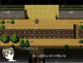 泡沫  -ウタカタ- Game Screen Shot5