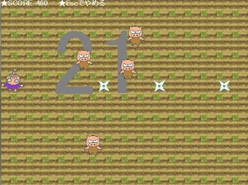ありゃん村しゅーてぃんぐ Game Screen Shot1