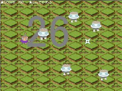 ありゃん村しゅーてぃんぐ Game Screen Shot3