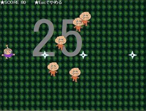 ありゃん村しゅーてぃんぐ Game Screen Shots