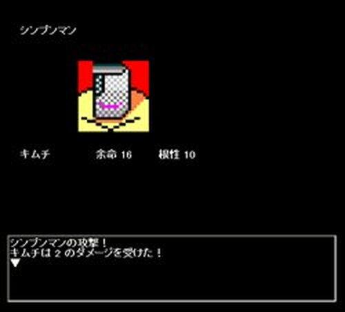 少年少女アドベンチャー Game Screen Shots