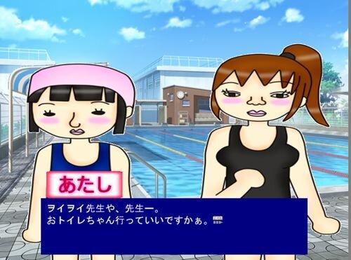 あたしはおトイレちゃんの水を流す部分にデコをぶつけて死にかけたのっ!  Game Screen Shot