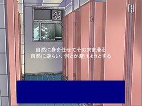あたしはおトイレちゃんの水を流す部分にデコをぶつけて死にかけたのっ!  Game Screen Shot4