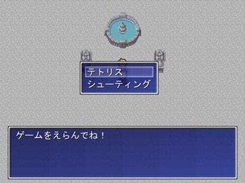 ミニゲーム Game Screen Shot2