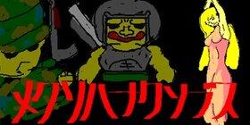 メクソハナクソブス Game Screen Shot2