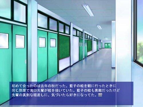 スタートライン Game Screen Shot2