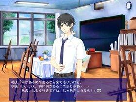 スタートライン Game Screen Shot3