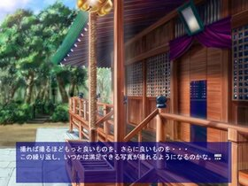 スタートライン Game Screen Shot4