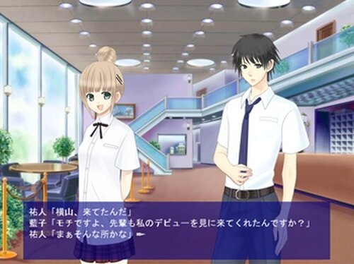 スタートライン Game Screen Shot5