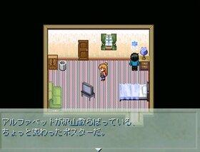 Anna Game Screen Shot4