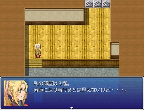 カラクリ屋敷 Game Screen Shot1