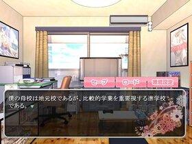 ヤンデレ男の娘の取り扱い方2~デタラメブッキングデート~ Game Screen Shot3