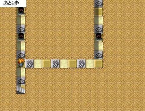 わくわくすごろくダンジョン Game Screen Shot3