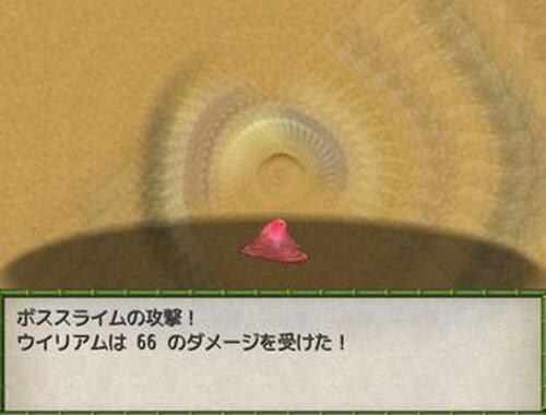わくわくすごろくダンジョン Game Screen Shot4