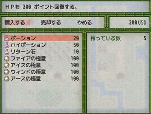 わくわくすごろくダンジョン Game Screen Shot5