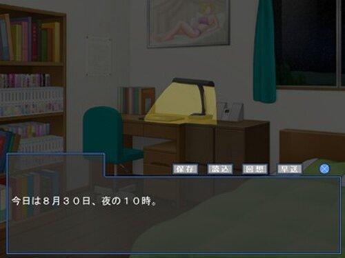 宿題なんか消えちまえ Game Screen Shot2
