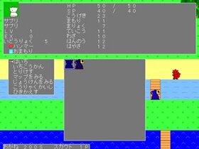 サプリの冒険 Game Screen Shot2