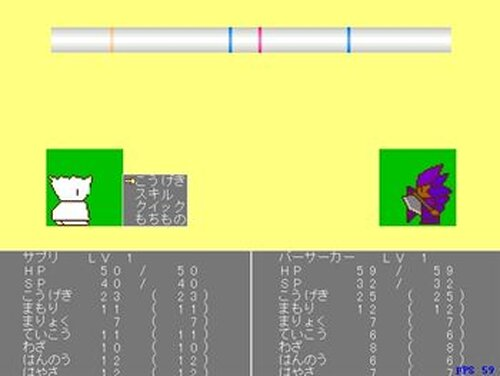 サプリの冒険 Game Screen Shot3