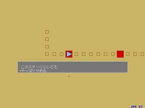 サプリの冒険 Game Screen Shot5