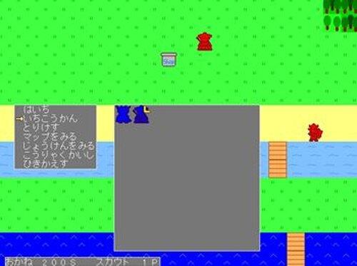 サプリの冒険 Game Screen Shots