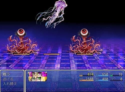 小さな異世界 Game Screen Shot1