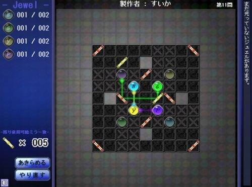 JEWEL Rays - ジュエル・レイズ - Game Screen Shot