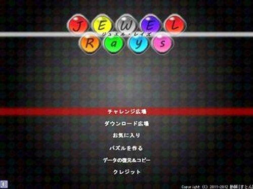 JEWEL Rays - ジュエル・レイズ - Game Screen Shot2
