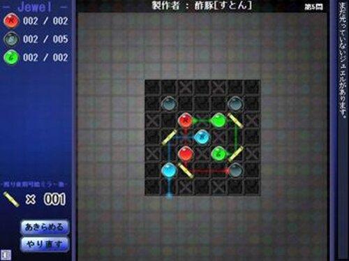 JEWEL Rays - ジュエル・レイズ - Game Screen Shot3
