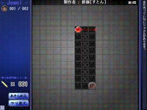 JEWEL Rays - ジュエル・レイズ - Game Screen Shot4