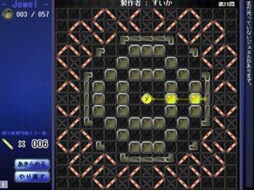 JEWEL Rays - ジュエル・レイズ - Game Screen Shot5