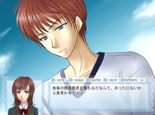 追憶の彼方~過去と未来の約束~ Game Screen Shot2