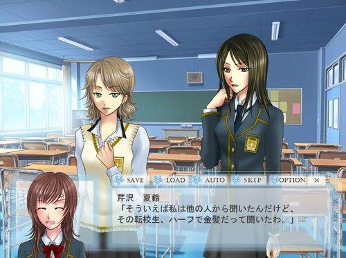 追憶の彼方~過去と未来の約束~ Game Screen Shot3