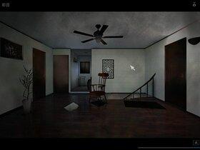 8人目のフラグ Game Screen Shot2