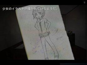 8人目のフラグ Game Screen Shot3
