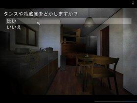 8人目のフラグ Game Screen Shot5