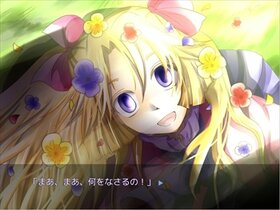 シュガードロップ・ブレイクアウト SPECIAL EDITIONフリー版 Game Screen Shot2
